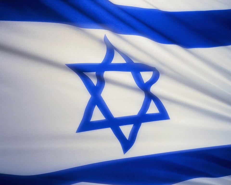 IsraelFlag web